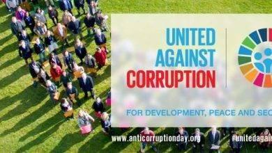 Photo of أفكار عن اليوم العالمي لمكافحة الفساد
