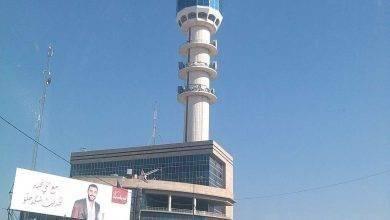 Photo of معلومات عن برج بغداد .. تعرف أكثر على برج بغداد ..