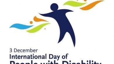 Photo of أفكار لليوم العالمي للاعاقة .. تعرف علي كيفية المساهمة في هذا اليوم ..