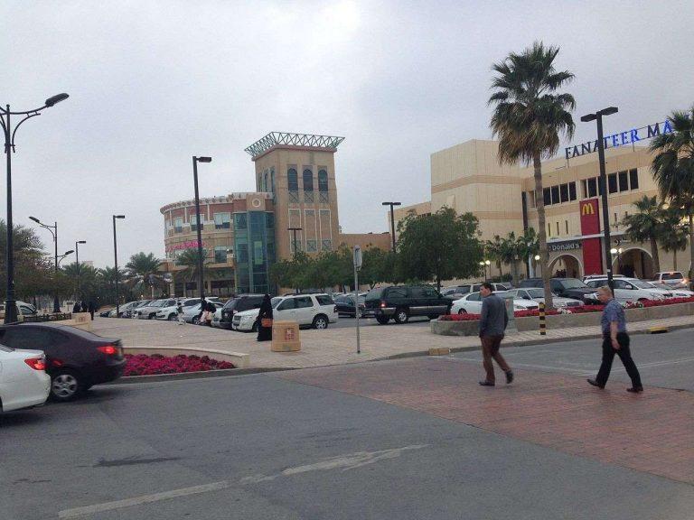 معلومات عن مدينة الجبيل السعودية