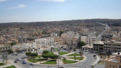 Photo of معلومات عن مدينة ترهونة ليبيا
