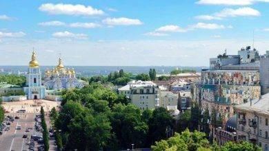 Photo of اسعار الملابس فى أوكرانيا 2019