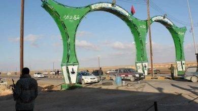 Photo of معلومات عن مدينة أجدابيا ليبيا