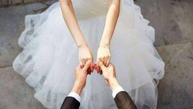 Photo of الاستعداد للزواج للبنات .. نصائح و إرشادات