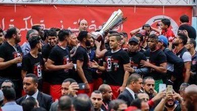 Photo of معلومات عن النادي الافريقي التونسي