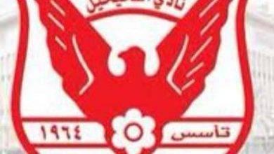 Photo of معلومات عن نادي الفحيحيل الكويتي .. تعرف على نادى الصقور ..