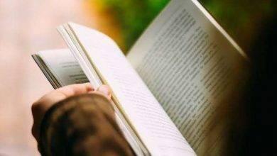 Photo of الاستعداد للقراءة السريعة .. وبعض النصائح