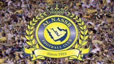 Photo of معلومات عن نادي النصر السعودي