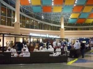 المنار مول راس الخيمة الامارات