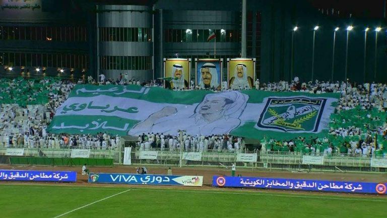 معلومات عن النادي العربي الكويتي