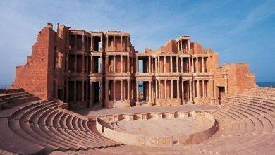 Photo of معلومات عن مدينة صبراتة ليبيا