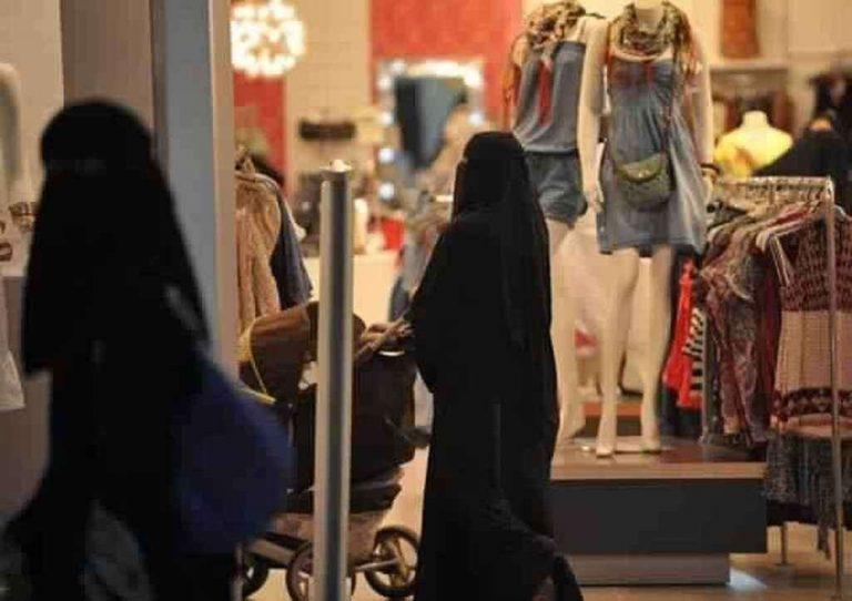 أسواق الباحة النسائية