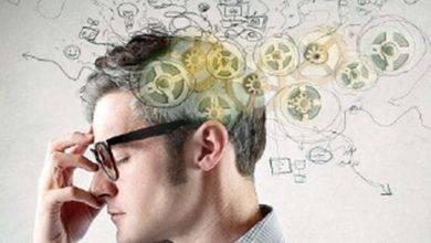 Photo of أمراض نفسية تصيب الأذكياء… تعرف على أكثر الأمراض النفسية التي تصيب الأذكياء