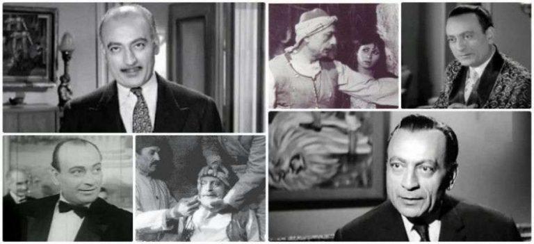 قصة حياة الممثل محمود المليجي