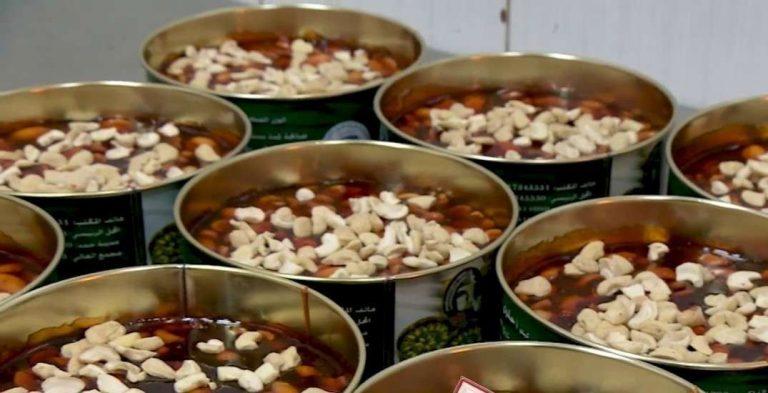 حلويات مشهورة بالبحرين