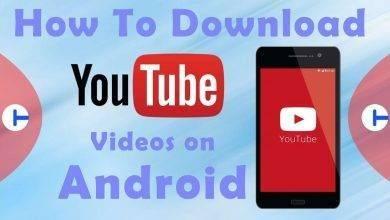 صورة طريقة حفظ اليوتيوب على الجوال … تعلم طرق حفظ فيديو اليوتيوب على الأيفون واجهزة الاندرويد