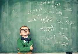 فوائد تعلم اللغة الانجليزية