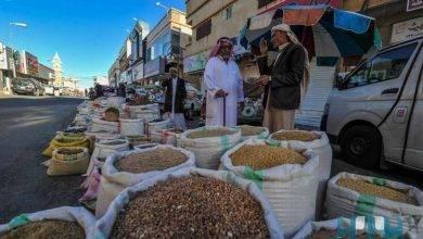 Photo of الأسواق الشعبية في الباحة … تعرف على أهم الأسواق الشعبية في الباحة