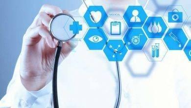 صورة أبرز هل تعلم عن الطب