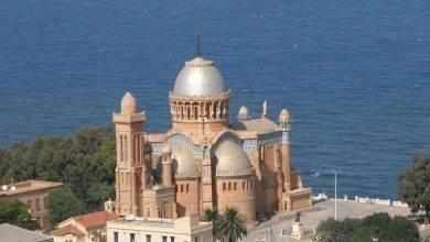 Photo of معلومات عن مدينة الجزائر