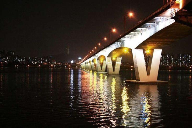 معلومات عن نهر الهان
