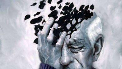 Photo of أمراض نفسية مزمنة