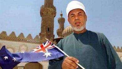 Photo of الصيام في أستراليا