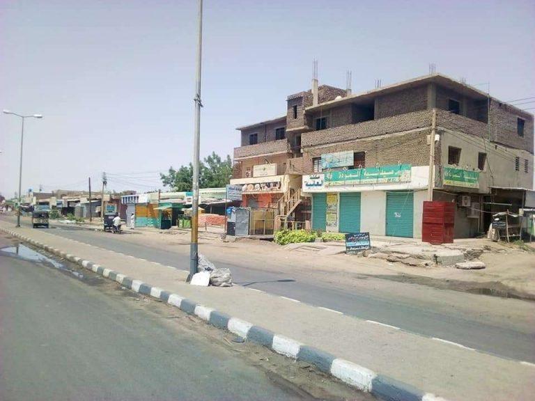 Photo of معلومات عن مدينة الدويم السودان