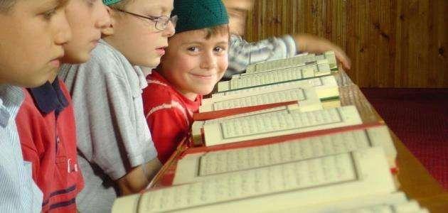نصائح لترغيب الطفل فى حفظ القرآن الكريم ..