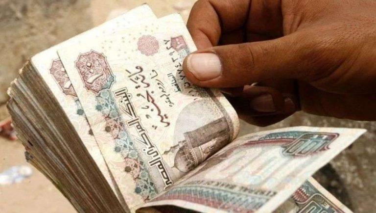طريقة حفظ النقود الورقية