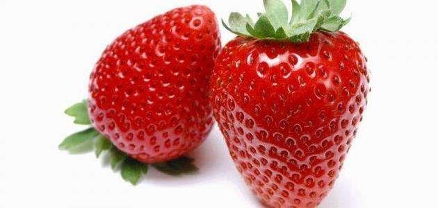 فوائد الفراولة للجسم