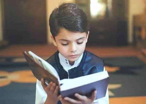 كيف تحفظ طفلك القرآن الكريم طريقة-حفظ-ا