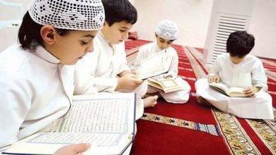 Photo of طريقة حفظ الطفل للقرأن