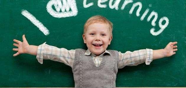 Photo of ترغيب الاطفال في الدراسة ..