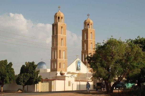 معلومات عن مدينة كوستي السودان