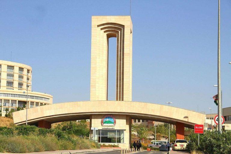 Photo of معلومات عن مدينة السليمانية العراق