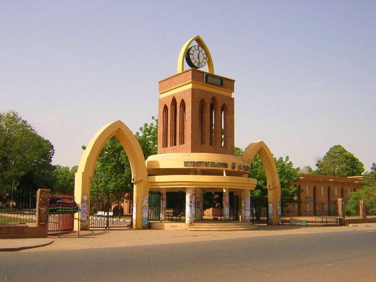 معلومات عن مدينة أم روابة السودان