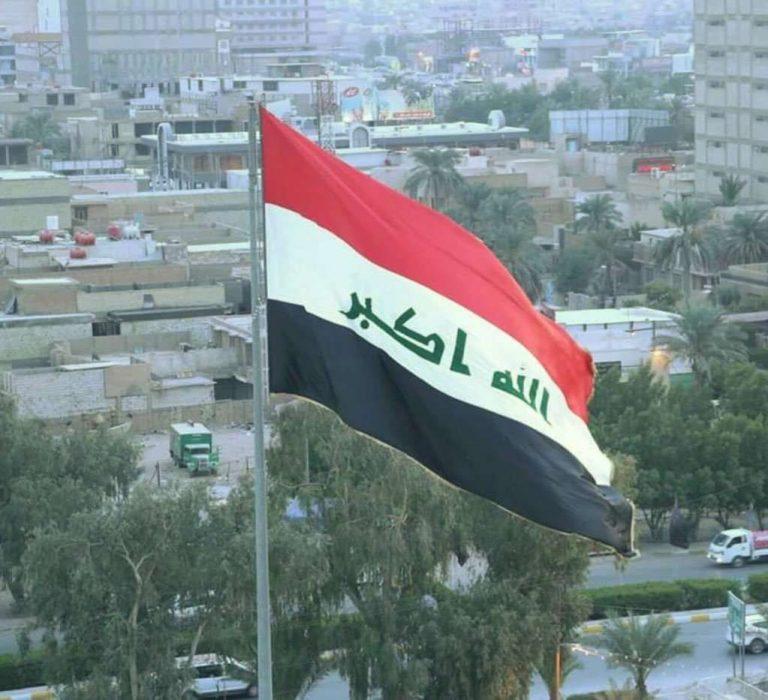 معلومات مدهشة عن العراق