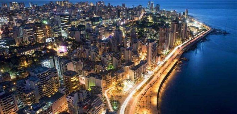 السياحة في بيروت 2019
