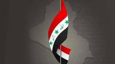 Photo of هل تعلم عن العراق