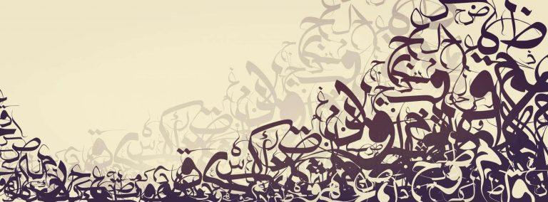 افضل برامج الكتابة على الصور بالعربي للاندرويد