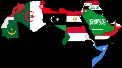 Photo of هل تعلم عن الوطن العربي