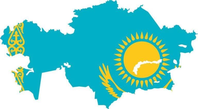 معلومات غريبة عن كازاخستان