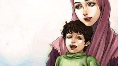 Photo of هل تعلم عن الام ..