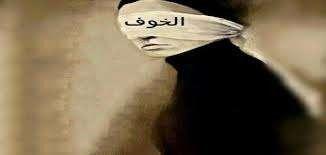 Photo of ماهي اسباب الخوف من الموت