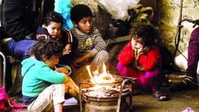 Photo of هل تعلم عن الفقراء والمساكين