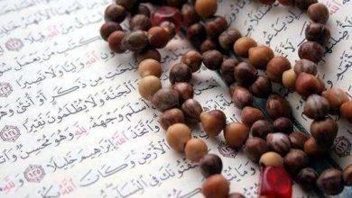 Photo of هل تعلم عن الايمان