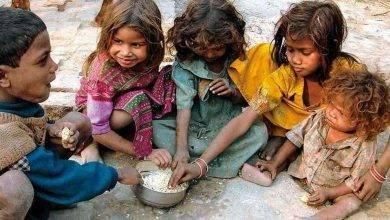 Photo of هل تعلم عن الفقر
