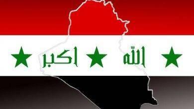 Photo of معلومات غريبة عن العراق