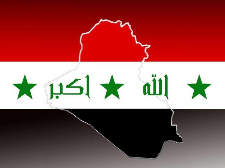 معلومات غريبة عن العراق
